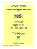 Spelling - Digraph ph and 2 more sounds of ch - 3rd Grade