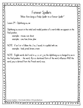 Spelling - Diphthongs ou and ow - 1st Grade