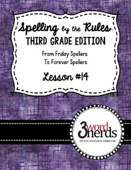 Spelling - Doubling Rule - Third Grade