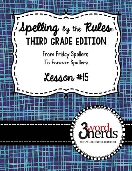 Spelling - Dropping Rule - Third Grade