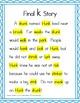 Spelling - Final k - 1st Grade