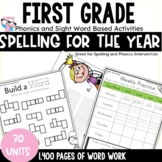 Spelling Activities Growing Bundle {Lessons 1-23+}