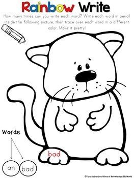 Spelling Interactive Activities Word Work Lesson 5 {Grade 1}