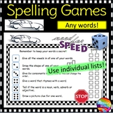 Spelling Game for individual lists