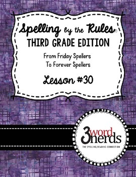 Spelling - Ghost Digraphs - kn, wr, gn - Third Grade