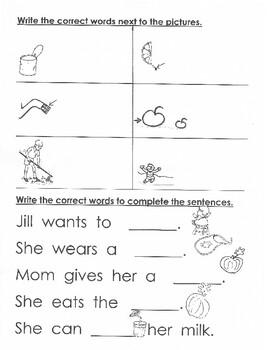 Spelling Grade 1. Book 4 i-words.