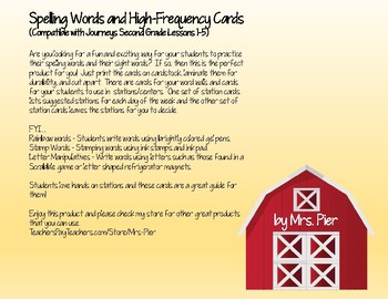 Spelling & High-Frequency Cards (Compatible with Journeys 2nd Grade Lessons 1-5)