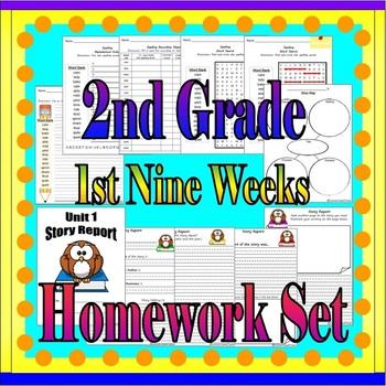 Spelling Homework (1st Nine Weeks- Second Grade)