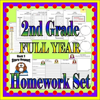 Spelling Homework-2nd Grade (All Year!)