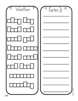 Spelling Homework - 2nd Grade Reading Street