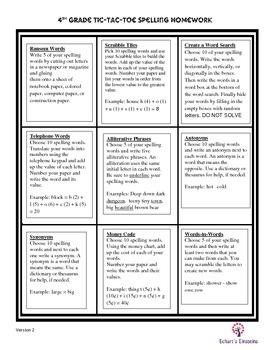 Spelling Homework Activities - Tic Tac Toe Board