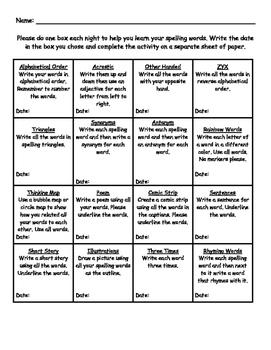 Spelling Homework Bingo Worksheets Teachers Pay Teachers