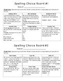 Spelling Homework: Choice Boards