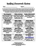 Spelling Homework Choiceboard