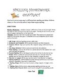 Spelling Homework Contract