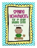 Spelling Homework - Grade 1 Reading Street