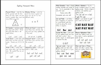 Spelling Homework Menu - 16 Choices!
