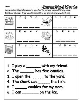 "Spelling Homework Packet Long Vowel ""a"""