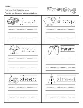 """Spelling Homework Packet Long Vowel """"e"""""""