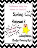Reading Street 2013 Second Grade Spelling Homework Unit 1 Week 1 UPDATE(Freebie)