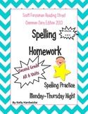 Reading Street 2013 Second Grade Spelling Homework Bundle *UPDATED AGAIN*
