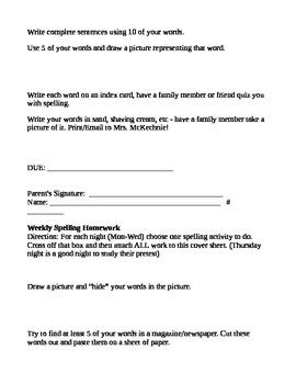 Spelling Homework Sheet