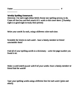 Spelling Homework Sheet