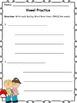 Spelling Homework Templates