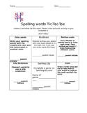 Spelling Homework Tic Tac Toe