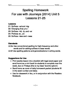 L3.2e L3.2f Spelling Homework for use with Journeys (2014) Unit 5 Lessons 21-25