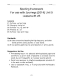 L3.2e L3.2f Spelling Homework for use with Journeys (2014)
