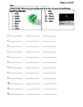 Spelling Homework Week 2 (Exploring Space), Reading Street