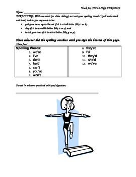 Spelling Homework Week 26, Reading Street