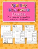 Spelling Homework for Beginning Spellers FREEBIE