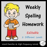 Spelling Homework - weekly lists - word families and high