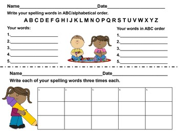 Spelling Homework/Center Practice FREEBIE