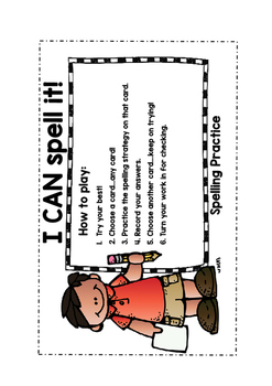 Spelling -I CAN - Activity Cards