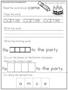 Spelling Interactive Activities Word Work Lesson 14 {Grade 1}