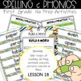 Spelling Interactive Activities Word Work Lesson 18 {Grade 1}