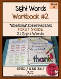 Spelling Intervention Workbook- FIRST GRADE Sight Words Book 2