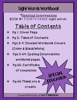 Spelling Intervention Workbook-FOURTH GRADE Sight Words Book 1