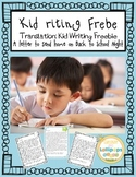Spelling:  Kid Writing Freebie for Parents
