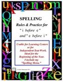 """SPELLING Learning Center - """" i before e """""""