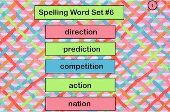 Spelling Lesson 6