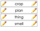 3rd Grade Journeys Spelling List 01