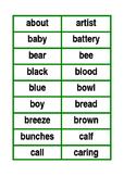 Spelling List 2 Flash Cards