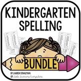 Spelling List Bundle