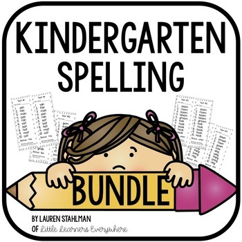 Spelling List Bundle