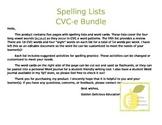 Spelling List CVC-e Bundle