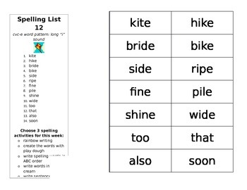 Spelling List CVC-e Bundle